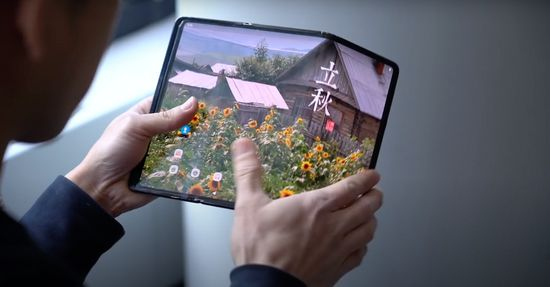 TCL's new foldable