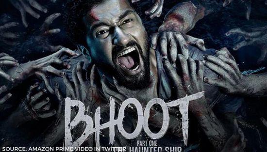Bhoot-part 1